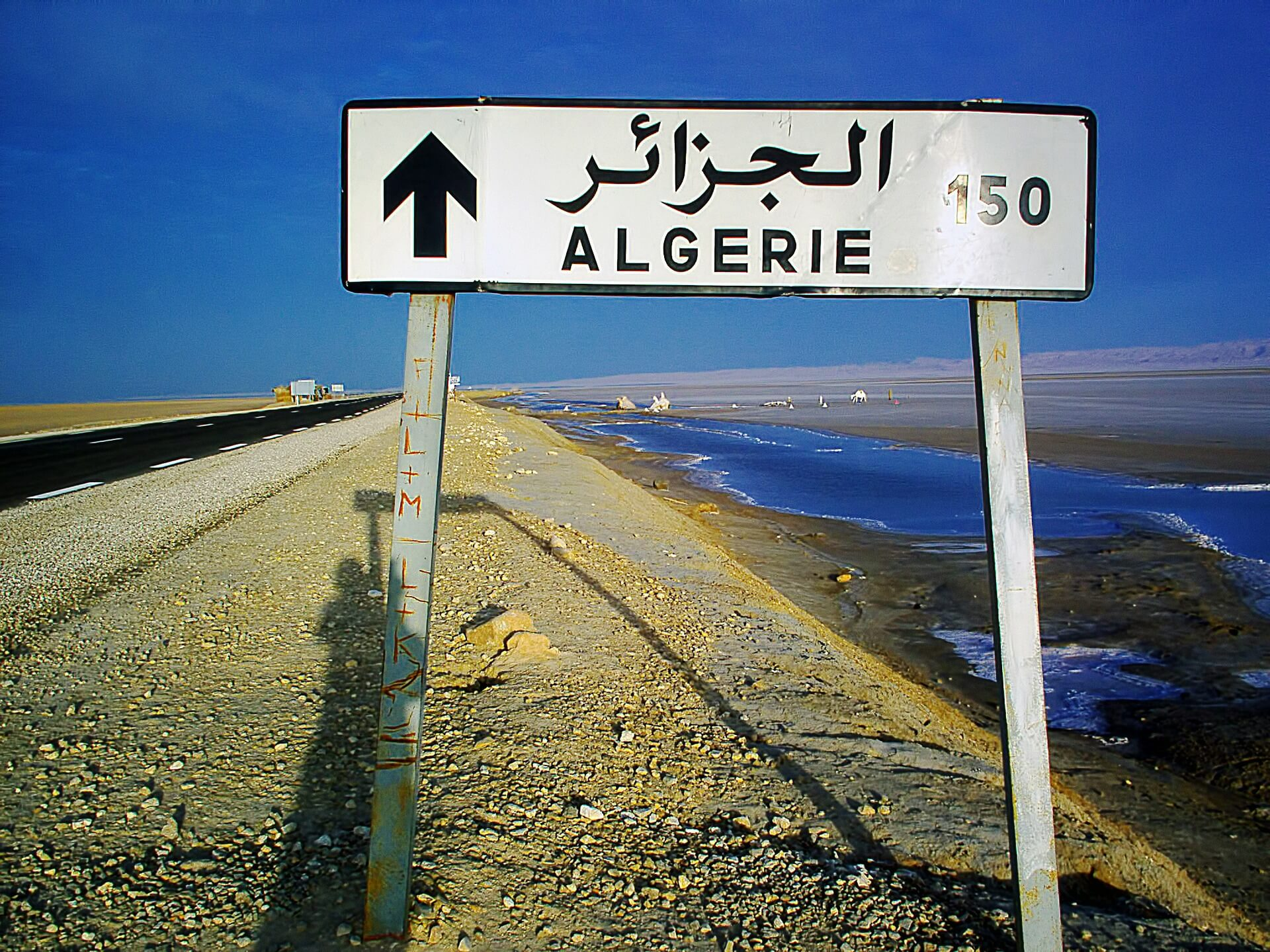 boudjemaa_rouibah_algérie
